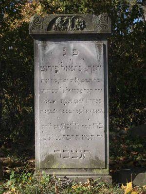 Macewa z napisem w języku jidisz
